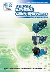 catalog_pump_horizon_en_p00